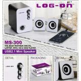 Jual Log On Mini Multimedia Speaker 2 1 Channel Portabel Spiker Ms 300 Log On