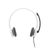 Jual Logitech H150 Stereo Headset Putih Murah