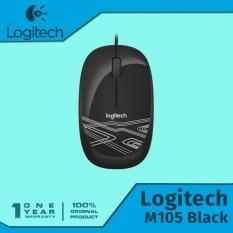 Logitech M105 Optical Mouse - Hitam