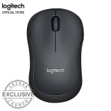 Jual Logitech M220 Silent Wireless Mouse Abu Abu Antik