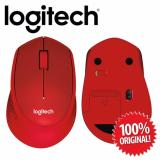 Beli Logitech M331 Silent Plus Wireless Mouse Red Riau