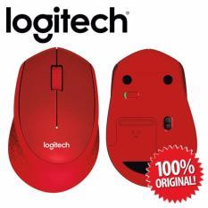 Pusat Jual Beli Logitech M331 Silent Plus Wireless Mouse Red Riau