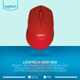 Review Logitech M331 Silent Wireless Mouse Logitech