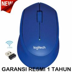 Logitech M331 Silent Wireless Mouse - Blue
