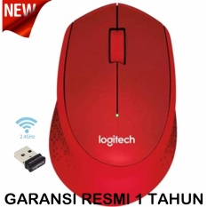 Beli Logitech M331 Silent Plus Wireless Mouse Merah Pakai Kartu Kredit