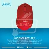 Jual Logitech M331 Silent Wireless Mouse Merah Satu Set