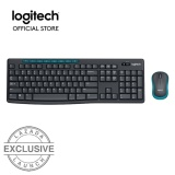 Harga Logitech Mk275 Wireless Keyboard And Mouse Combo Baru