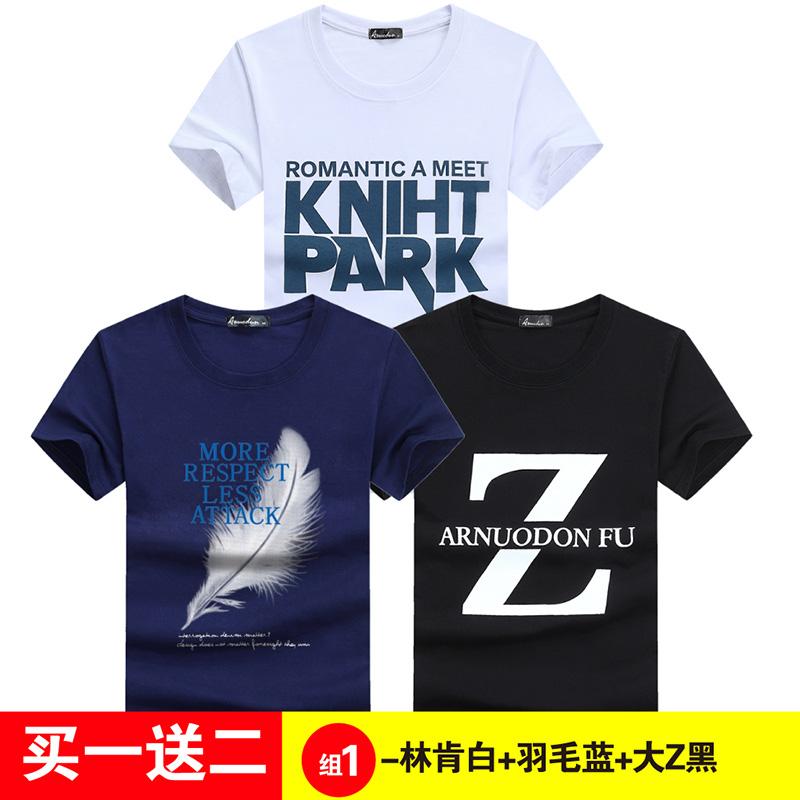 Longgar Kasual Katun Elastis Pria Musim Panas Baju Dalaman Kaus (1-Lincoln Putih + Bulu Biru + Z besar Hitam)