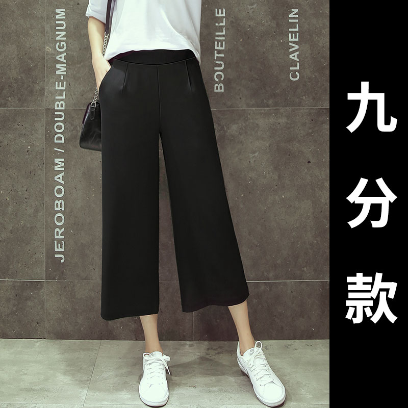 Promo Longgar Korea Fashion Style Musim Semi Sifon Wanita Celana Perempuan Kulot Hitam Sembilan Poin Model Oem Terbaru