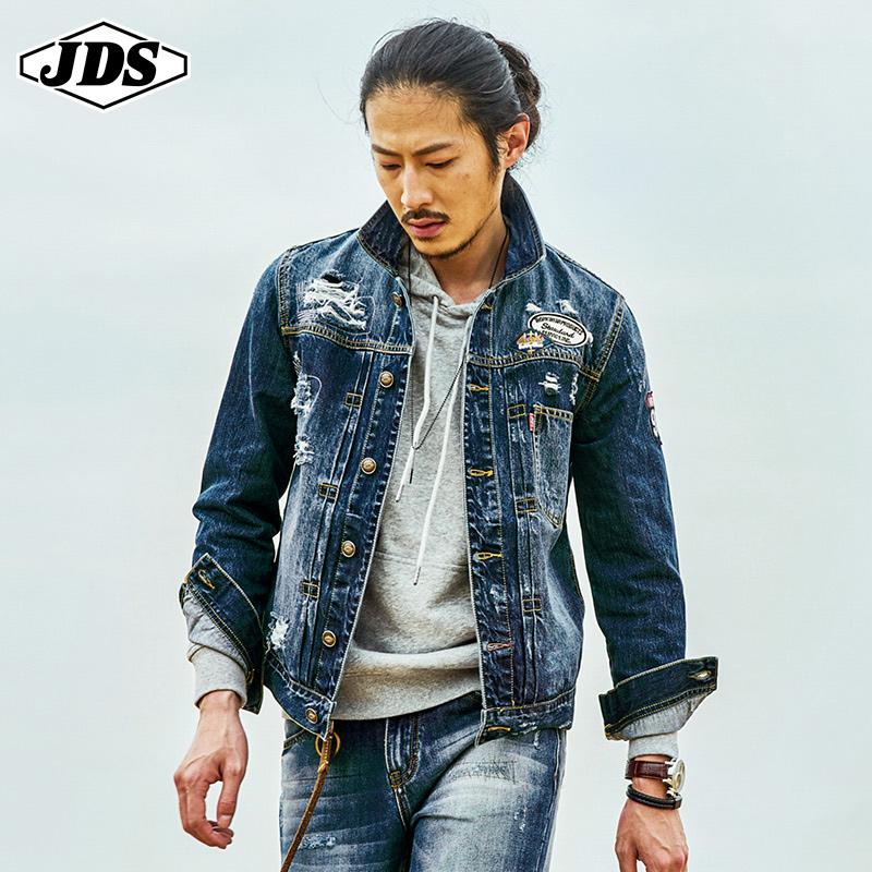 Beli Longgar Lengan Panjang Pria Dicuci Denim Pakaian Slim Jeket Jeans Lubang Besar Dengan Warna Biru Lubang Besar Dengan Warna Biru Oem Asli
