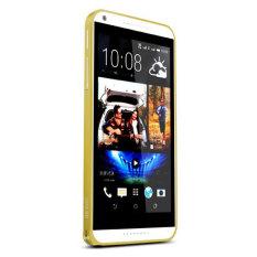 Love Mei Metal Bumper Case HTC Desire 816 - Gold