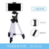 Toko Luar Ruangan Slr Kamera Video Desktop Tripod Berdiri Online Tiongkok