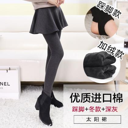 Jual Lushan Legging Model Musim Gugur Seolah Olah Dua Potongan Rok Tambah Beludru Perempuan Langkah Kaki Matahari Rok Ditambah Beludru Abu Abu Gelap Oem Ori