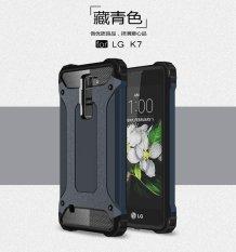 Mewah 2-In-1 Hibrida Tahan Lama Perisai Armor Shockproof Hard Casing Ponsel Kokoh Penutup untuk LG K7/Upeti 5 LS675/ x210 X210DS-Intl