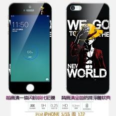 Mewah 3D Lukisan Depan + Belakang Penuh Case Cover Warna Tempered Glass Case untuk IPhone 6 Plus/6 S Plus 5.5