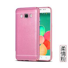 Luxus Riefen Weichen Silikonhülle Fallschutz Case Cover untuk Samsung Galaxy J7 2016 (pink)-