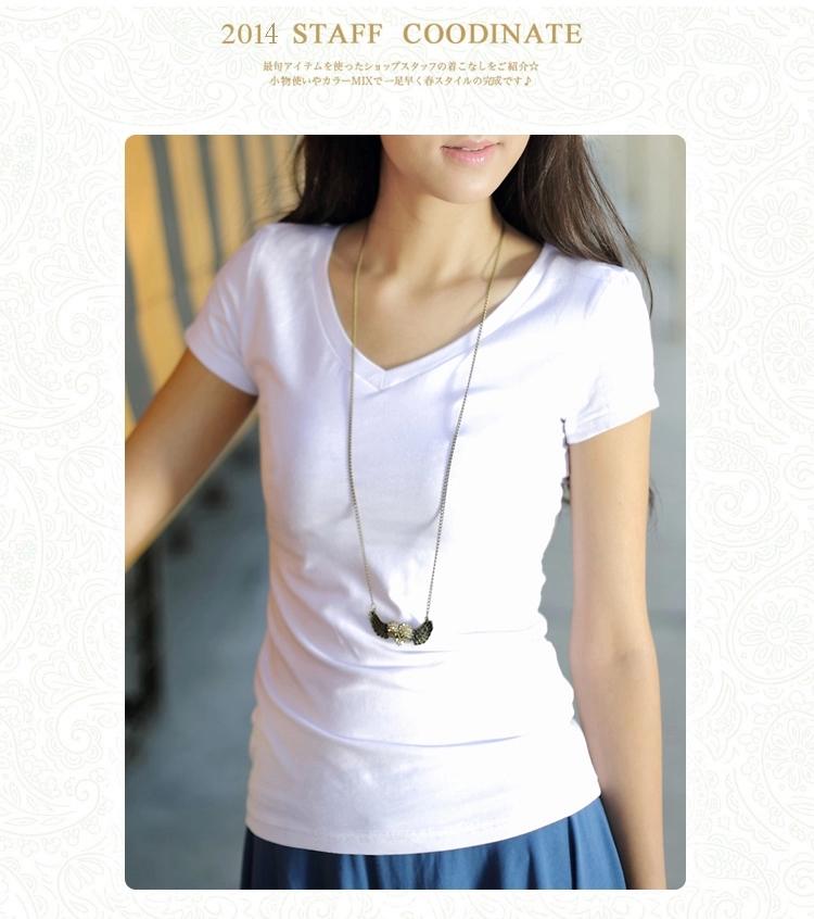 Likra Putih Perempuan V Leher Lebar Baju Dalaman Ramping Lengan Pendek Kaos (Hitam)