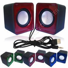 M-Tech MT-01 Multimedia Speaker Mini USB With Volume Control - Merah Tua