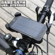 Jual Beli Feixiong M3 Sepeda Handphone Holder Sepeda Gunung Kendaraan Off Road Handphone Rak Di Tiongkok