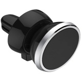 Spesifikasi Magnetic Car Air Vent Mount Holder For Smartphone Hitam Baru
