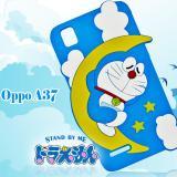 Jual Marintri Oppo A37 Case Doraemon Stanby Antik