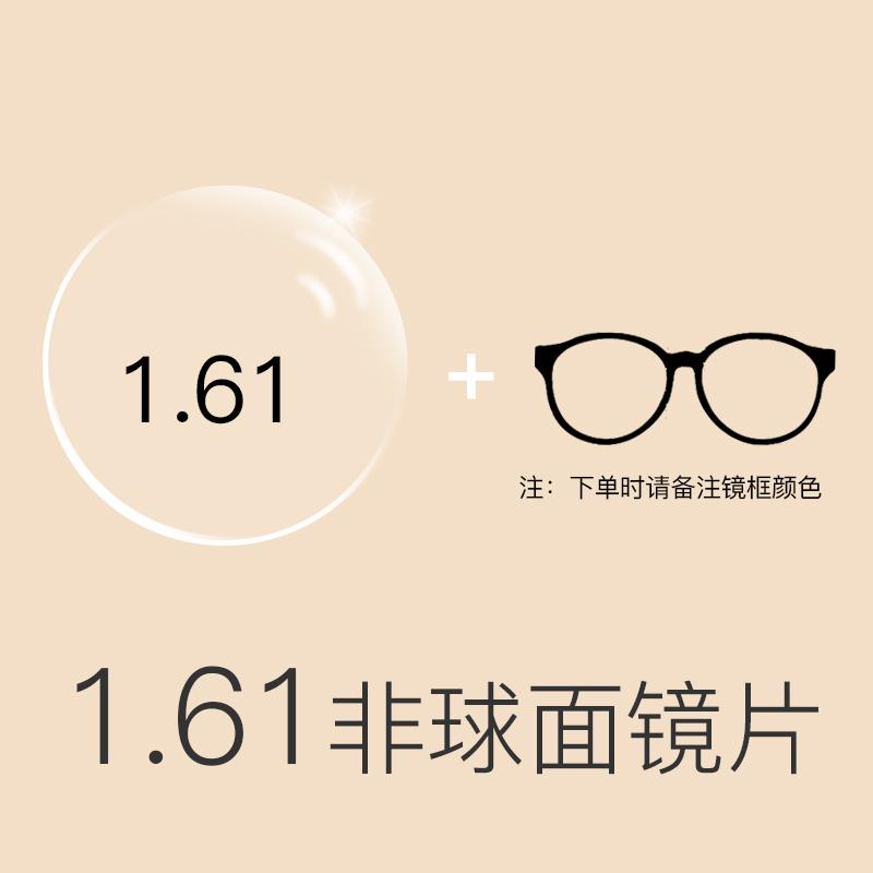 Beli Masuknya Orang Retro Logam Perempuan Melingkar Kaca Polos Kaca Mata Frame Kacamata Cicilan