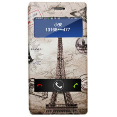 Harga Max Korean Cute Picture Leather Flip Case For Xiaomi Redmi Note Paris Termahal