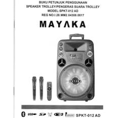 MAYAKA SPKT-012AD PORTABLE MEETING SOUND SYSTEM 12 INCH