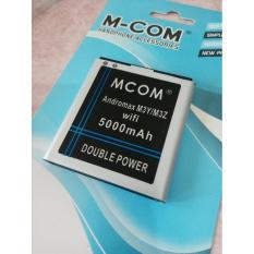 MCOM - Baterai Batre Battery Batery Batere Batrei Batrai Modem Wifi Mifi Andromax Smartfren M3Y M3Z M3S . H15418 . DC003
