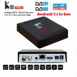 Beli Mecool Kiii Pro Dvb S2 Dvb T2 Android 7 1 Tv Box 3G 16G Amlogic S912 Octa Core 4 K H 265 Decoding 2 4G 5G Dual Band Wifi Bt 4 Media Player Terbaru