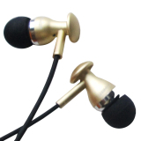 Beli Mediatech In Ear Jbm Mj 9600 Earset Earphone Mic Gold Secara Angsuran