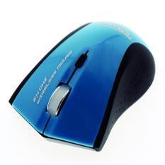 Jual Mediatech Mw 047 Wireless Mouse Biru Satu Set