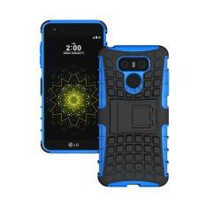 Meishengkai Case untuk LG G6 Dilepas 2 Dalam 1 Hibrida Pelindung Desain Anti Guncangan Tough Kasar Ganda-Lapisan Case Sarung dengan Dibangun Di-Dalam Stand Penyangga-Internasional