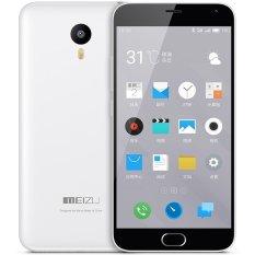 Spesifikasi Meizu M2 16Gb White Yang Bagus