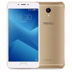 Jual Meizu M5 Note 32Gb Gold Branded