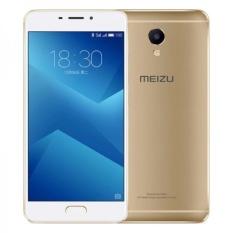 Meizu M5 Note RAM 3/32 - Gold - Garansi Resmi