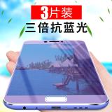 Diskon Produk Meizu Note5 M5 Pelindung Layar Baja