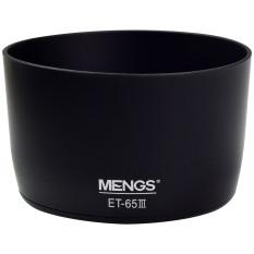 MENGS®  ET-65 III Lens Hood For EF 85mm F/1.8USM, EF 100mm F/2 USM, EF 100-300mm F/4.5-5.6 USM, EF 75-300mm F/4-5.6, EF 70-210mm F/3.5-4.5 USM, EF 135mm F/2.8 SF