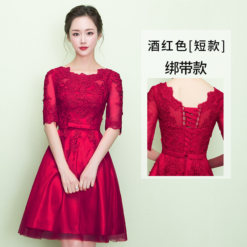Jual Merah Mempelai Wanita Pernikahan Musim Dingin Gaun Malam Baju Pelayanan Arak Anggur Warna Ayat Pendek Stagen 080 Satu Set
