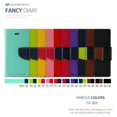 Mercury Goospery Fancy Diary Case For Oppo N1 Mini N5111