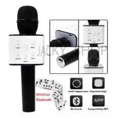 Mic Microphone SMULE Q7 KARAOKE Mikropon Speaker Karaoke Di HP.