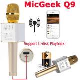Harga Mic Q9 Karaoke Mic Bluetooth Wireless Q9 Tuxun Mikrofon Bluetooth Best Baru