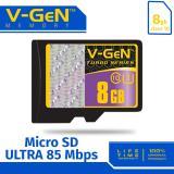 Beli Micro Sd Vgen 8 Gb Class 10 With Adapter Online