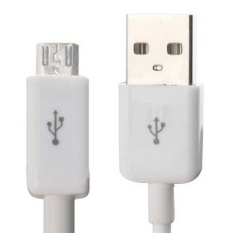 Micro USB Port USB Data Cable for Samsung Galaxy S IV / i9500 / S III / i9300 /Note II / N7100 / i9220 / i9100 / i9082 , Nokia, Sony Ericsson, LG, BlackBerry, HTC, Amazon Kindle, Length: 5m (White) - intl