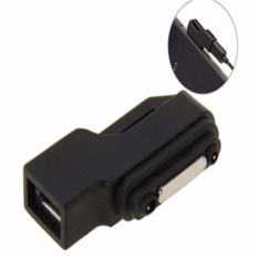 Micro USB to Magnetic Charger Adapter Sony Xperia Z3 /Z2 / Z1 s8241- Black