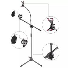 Microphone Floor Stand with Boom Arm,360 Degree Rotating Phone Holder(for iPhone,Samsung and More),Mic Clip and Pop Filter Windscreen for Recording, Broadcast