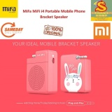 Iklan Mifa Mifi I4 Portable Bracket Speaker 3 5Mm Audio Plug Mobile Phone Speaker Hands Free Stereo Mini Speaker For Smartphone