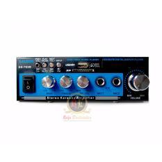 Mixer Ealsen ES-703R Stereo Karaoke Amplifier