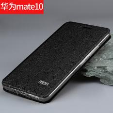 Mo Penggemar Mate10 Kulit Kerang Silikon Sarung Handphone Cangkang