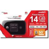 Harga Modem Mifi Huawei E5577 Kartu Telkomsel 14Gb Termurah